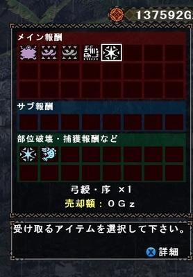 20130727_01.jpg