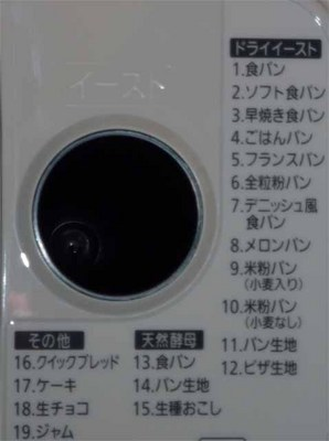 20131221_02.jpg