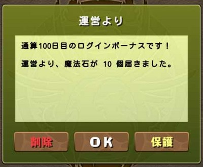 20140612_01.jpg