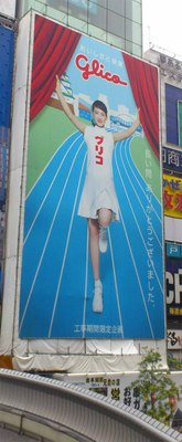2014_09_19_01.jpg