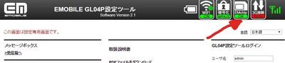 2014_11_8_01.jpg