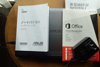 2014_12_14_03.jpg